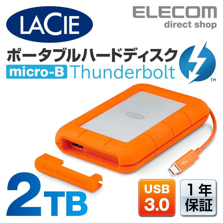 ラシー LaCie 耐衝撃HDD ハードディスク Rugged Thunderbolt対応 USB3.0対応 オレンジ 2TB STEV2000400