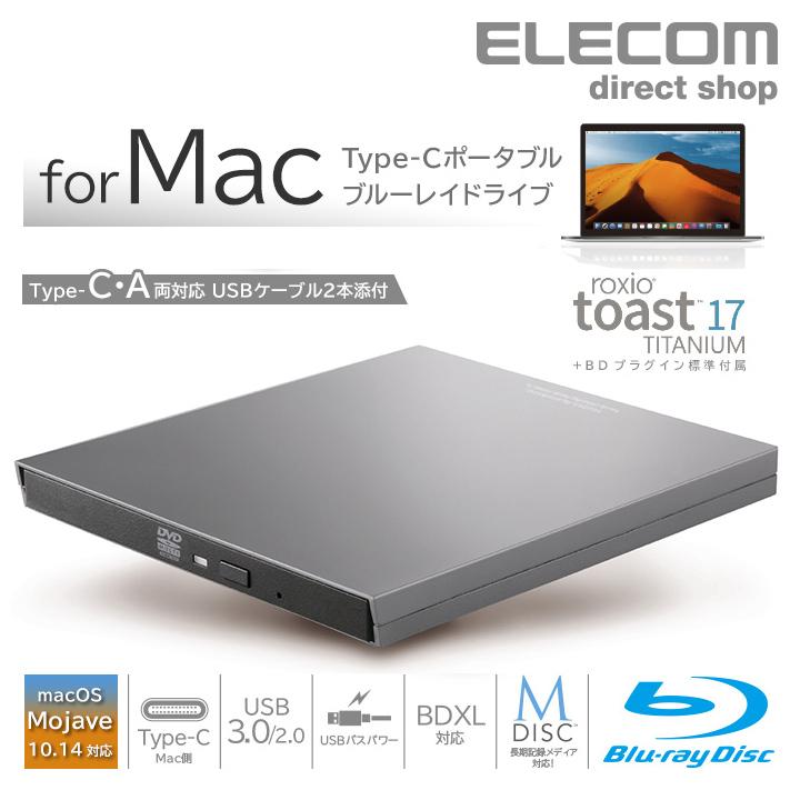 エレコム Type-C for Mac ポータブル Blu-ray デイスクドライブ USB3.0 スリム シルバー LBD-PVB6UCMSV