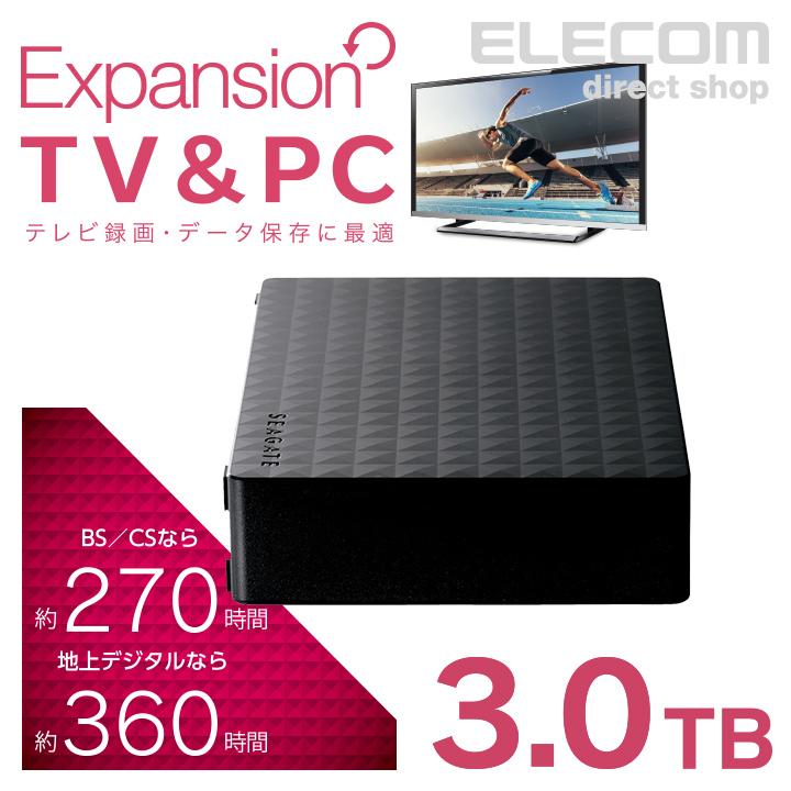 エレコム Seagate New Expansion MXシリーズ 3.5インチHDD MX 3TB 外付けハードデイスク USB3.1対応 ブラック SGD-MX030UBK