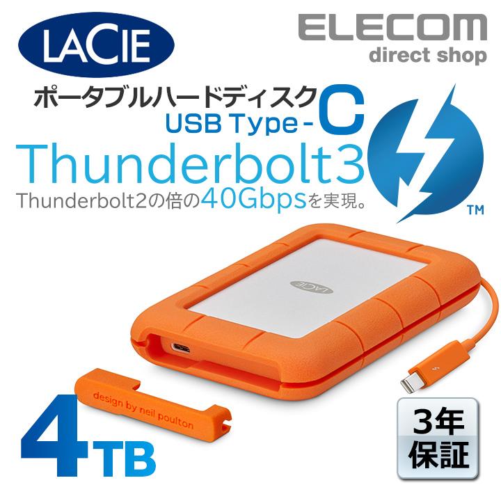 ラシー LaCie Rugged Thunderbolt HDD 4TB USB-C USB3.1(Gen2) USB3.0 USB2.0 2.5インチポータブル ハードディスク Apple Macシリーズ STFS4000800