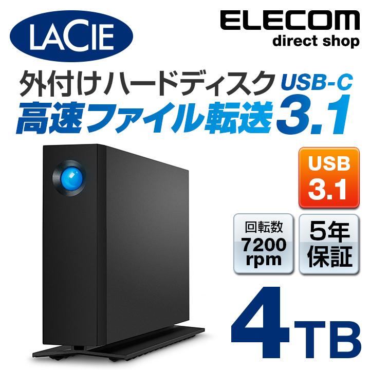 エレコム d2 Professional USB3.1 Gen2 Type-C 3.5インチ HDD 外付けハードデイスク LaCie ラシー 4TB ブラック STHA4000800