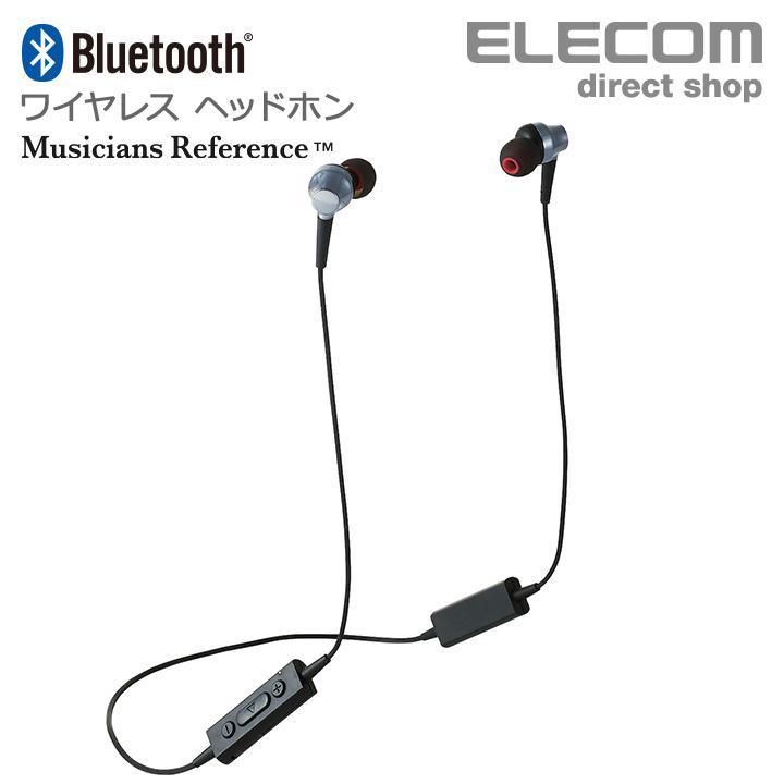 エレコム aptXAAC対応 Bluetooth ヘッドホン イヤホン ブルートゥース 耳栓タイプ Musicians Reference 10.0mmドライバ RH1000 イヤフォン ブラック LBT-RH1000BK