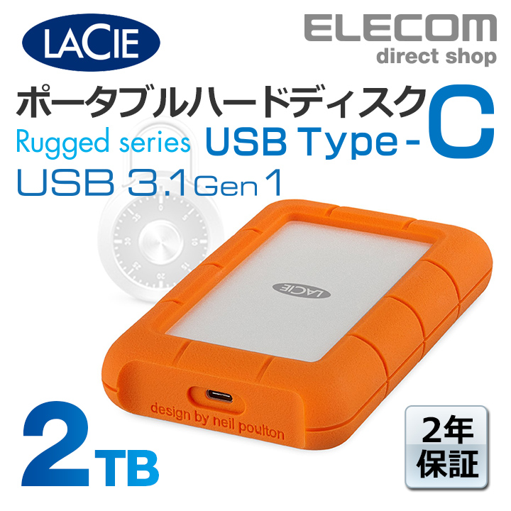 ラシー LaCie Rugged SECURE HDD 2TB Apple Macシリーズ USB3.1 Type-C ハードディスク STFR2000403
