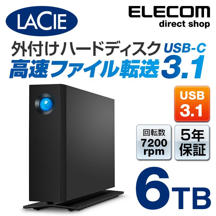 ラシー d2 Professional 6TB 外付けハードデイスク Type-Cインターフェイス USB3.1(Gen2) HDD アルミ製ボディ ブラック STHA6000800