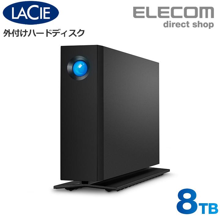 ラシー LaCie d2 Professional 8TB 外付け HDD ハードディスク Type-Cポート type-c タイプc 搭載 USB3.1 (Gen2) 対応 アップル Apple Mac Windows 10以降、macOS 10.12以降 ブラック STHA8000800