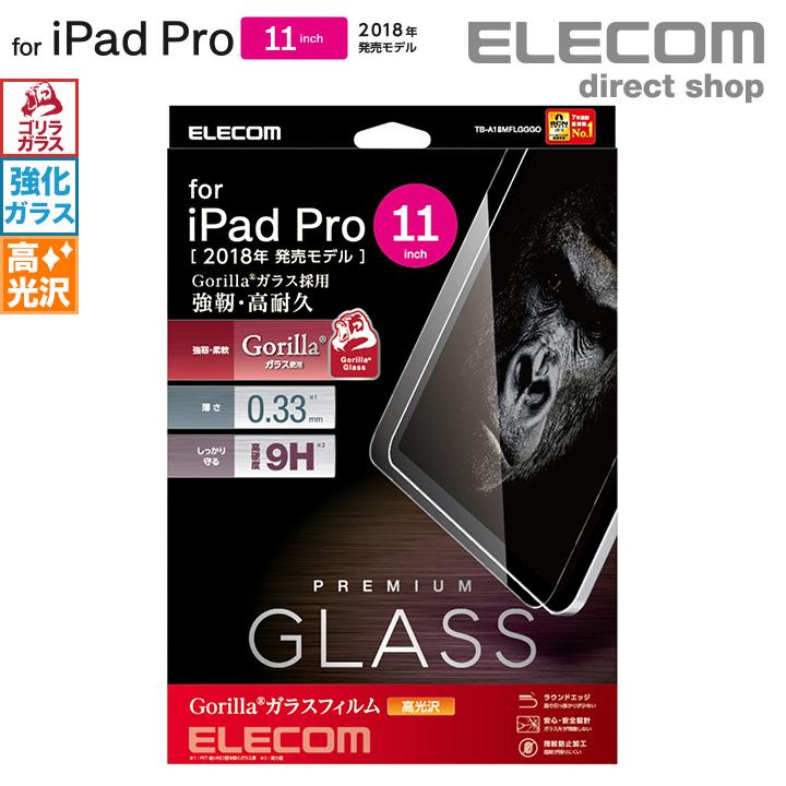 エレコム iPad Pro 11インチ 2018年モデル ガラスフイルム タブレット アイパッド 液晶保護 保護フイルム ゴリラガラス TB-A18MFLGGGO