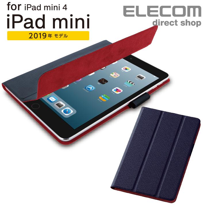 エレコム iPad mini 2019年モデル iPad mini 4 用 ソフトレザーカバー イタリアン アイパッドミニ 2019 mini5 2アングル ケース カバー タブレット イタリア製高級ソフトレザー スリープ対応 ネイビー TB-A19SWDTNV