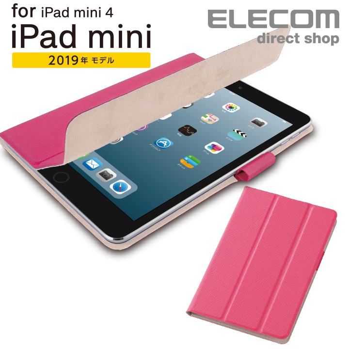エレコム iPad mini 2019年モデル iPad mini 4 用 ソフトレザーカバー イタリアン アイパッドミニ 2019 mini5 2アングル ケース カバー タブレット イタリア製高級ソフトレザー スリープ対応 ピンク TB-A19SWDTPN