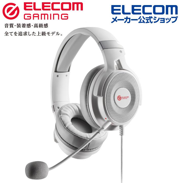 エレコム ゲーミング ヘッドセット オーバーヘッド 50mm積層振動版ドライバー ゲーミングヘッドセット ヘッドホン マイク 付 ホワイト HS-G60WH