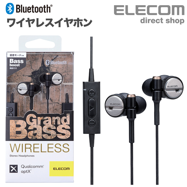 エレコム Bluetooth ワイヤレスヘッドホン Grand Bass ブルートゥース イヤホン ワイヤレス リモコンマイク付き ヘッドホン ブラック LBT-GB41BK