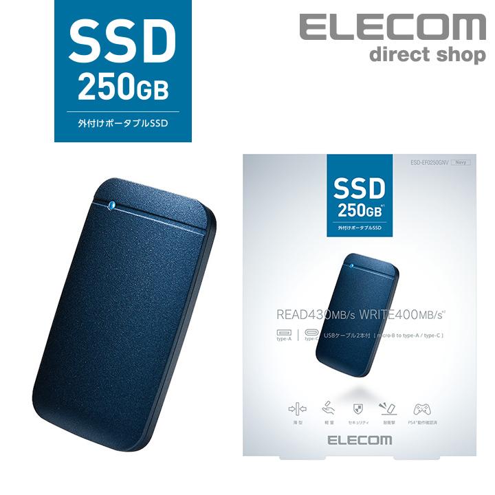 エレコム USB Type-Cケーブル付き 外付け ポータブル SSD 250GB USB3.2 Gen1 対応 TLC搭載 Type-C&Type-A ケーブル 付属 ネイビー ESD-EF0250GNV