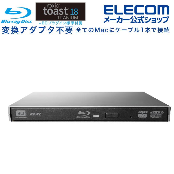 エレコム Type-C対応 ブルーレイディスク for Mac シルバー Blu-ray ディスクドライブ for Mac Type-Cモデル USB 3.2(Gen1) スリム シルバー LBD-PVC6UCMSV