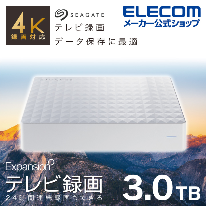 エレコム 3.5インチHDD MY 3TB 4K 録画対応 テレビ TV 録画 ハードディスク 外付けHDD hdd 外付けハードディスク USB3.2 Gen1 3TB Seagate New Expansion MYシリーズ ホワイト SGD-MY030UWH