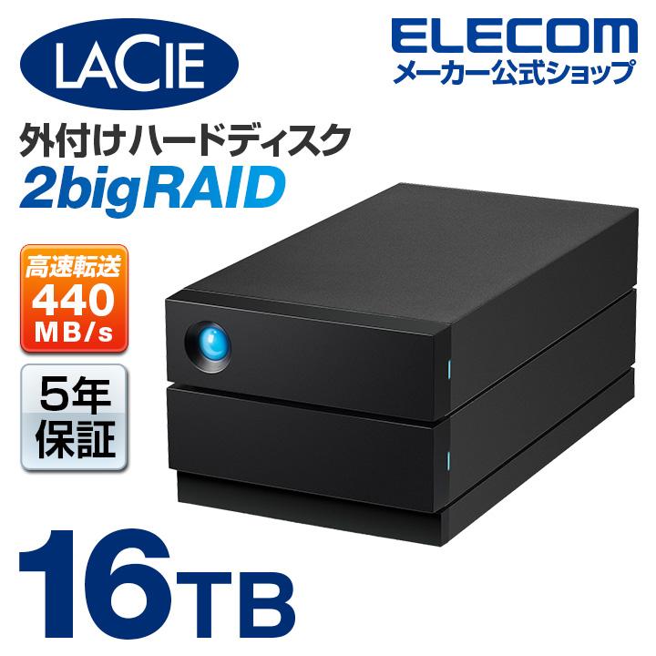 ラシー LaCie 2big RAID 16TB HDD 外付けHDD ハードディスク 外付け USB3.2(Gen2)インターフェース搭載 ラシー レイド STHJ16000800