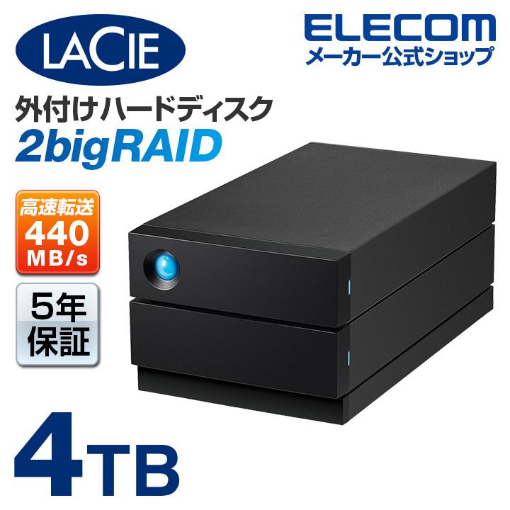ラシー LaCie 2big RAID 4TB HDD 外付けHDD ハードディスク 外付け USB3.2(Gen2)インターフェース搭載 レイド データ バックアップ LaCie 2big RAID USB-C 4TB STHJ4000800