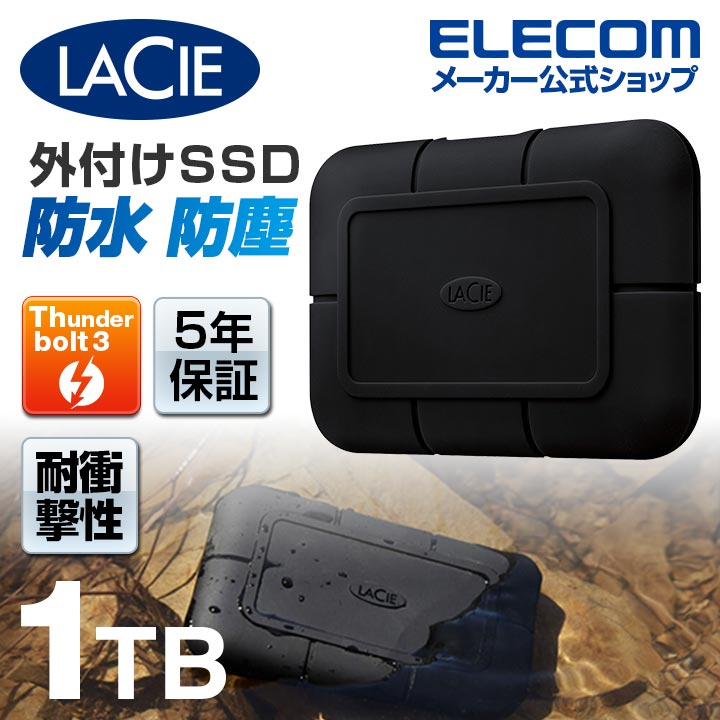 ラシー LaCie Rugged SSD Pro 1TB 外付け タイプC Type-C 対応 Thunderbolt3対応 ラシー ラギッド STHZ1000800