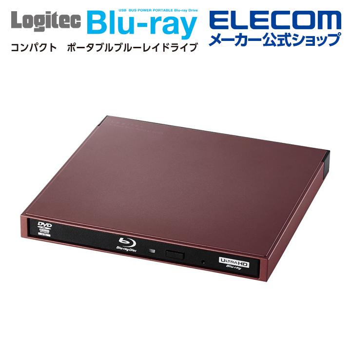 ロジテック Blu-rayディスクドライブ Type-C対応 USB3.0ネイティブ ポータブル ブルーレイ ディスク USB3.0 スリム 書き込みソフト付 UHDBD対応 Type-Cケーブル付 レッド LBD-PWA6U3CLRD