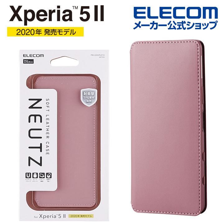 [在庫処分]なめらかな質感で、誰の手にも馴染むシンプルな形とカラーを採用したXperia 5 II用ソフトレザーケース(手帳型)です。 エレコム Xperia 5 II 用 ソフトレザーケース 磁石付 エクスペリア 5 II レザー ケース カバー 手帳型 NEUTZ ピンク PM-X203PLFY2PN