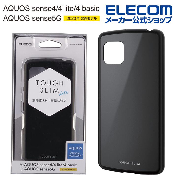 在庫処分 側面に弾力性のあるTPU素材を 背面に高硬度8Hのポリカーボネート素材を使用した AQUOS sense4 販売 sense5G用TOUGH 新色追加して再販 SLIM LITEケースです エレコム lite basic sense5G 用 TOUGH LITE タフスリム 4 5G カバー ライト ケース PM-S205TSLBK センス ハイブリッド ブラック アクオス