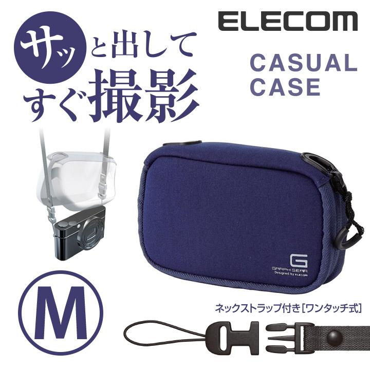 エレコム 伸縮素材でカメラにぴったりフィットするデジタルカメラケース/Mサイズ DGB-062BUD