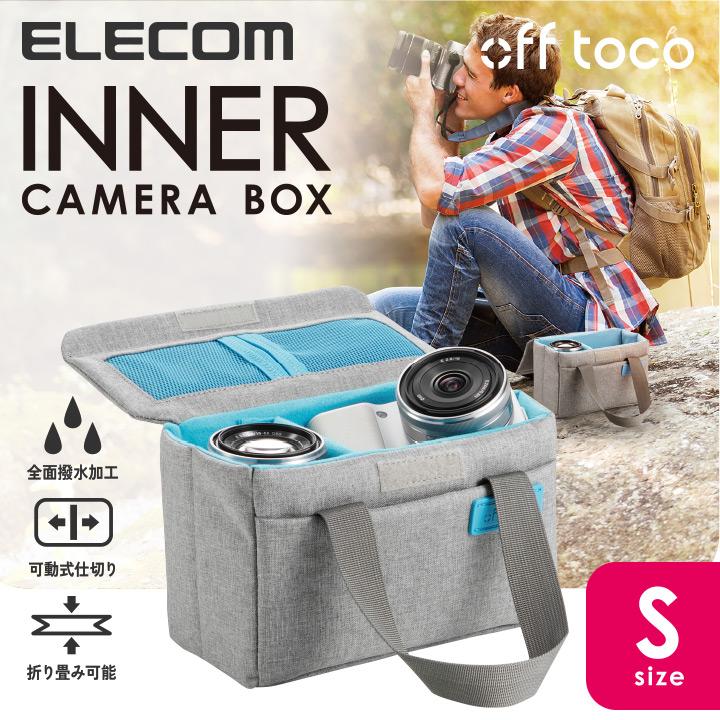 エレコム インナーカメラケース off toco オフトコ ミラーレスカメラ用 本体とカメラレンズを収納できるインナーボックス 全面撥水加工 グレー Sサイズ DGB-S027GY