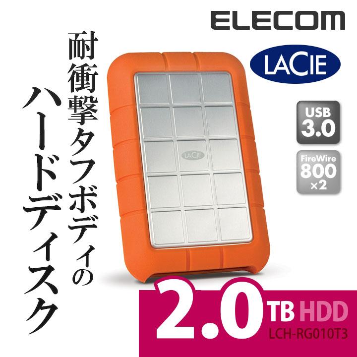 ラシー LaCie 耐衝撃HDD ハードディスク Rugged USB3.0対応 2TB LCH-RG020T3
