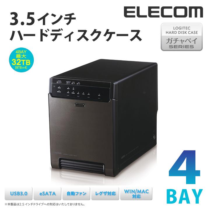 ロジテック USB3.0+eSATA接続対応4BAY3.5インチハードディスクケース ソフト付 LGB-4BNHEU3