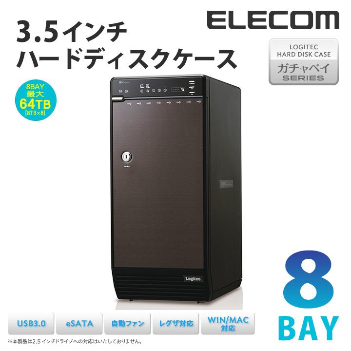 ロジテック USB3.0+eSATA接続対応8BAY3.5インチハードディスクケース ソフト付 LGB-8BNHEU3
