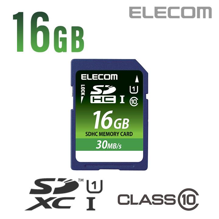 万が一の時でも無償でデータを復旧 レビューを書けば送料当店負担 1年間の保証期間内に1回限り無償でデータ復旧サービスを利用できるSDHCメモリカードです ELECOM 新作 大人気 エレコム SDカード データ復旧サービス付 MF-FS016GU11LRA 16GB SDHC UHS-I