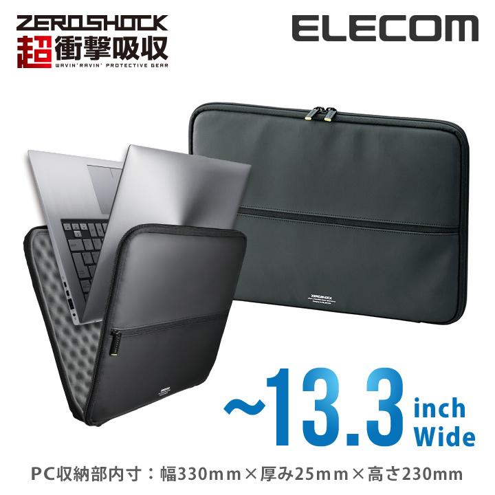 98c93b8ae1 衝撃吸収!Ultrabook用ZEROSHOCKケース:ZSB-IBUB02BK[ELECOM(エレコム)