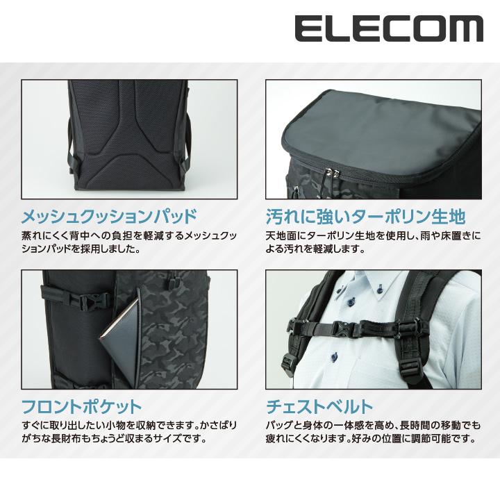 95ccd8f624d9 楽天市場】エレコム PCバックパック ノートPCバッグ ボックス型 2気室 ...