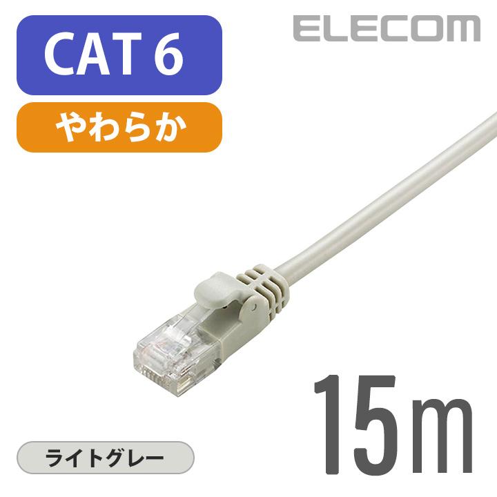 ELECOM LD-GPY/LG15