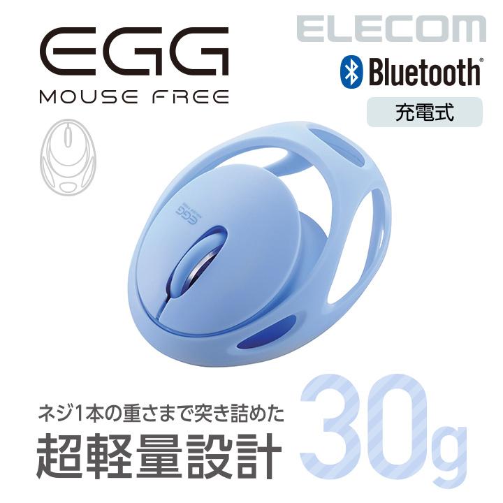 楽天市場 エレコム 約30gの超軽量設計 bluetooth ワイヤレスマウス 3