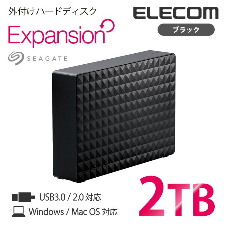 エレコム 外付けハードディスク Seagate Expansion 高速転送USB3.0 データ保存/番組録画に最適 静音設計 外付けHDD ブラック 2TB SGD-NY020UBK