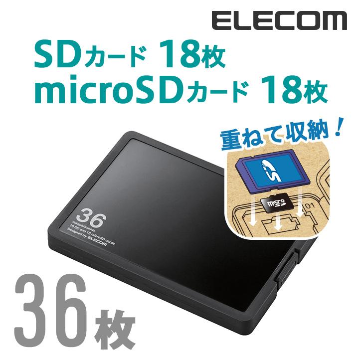 保存しているデータの確認に便利なインデックスカード付き ELECOM エレコム SD プラスチックタイプ セールSALE%OFF microSDカードケース CMC-SDCPP36BK 高い素材 SD18枚+microSD18枚収納