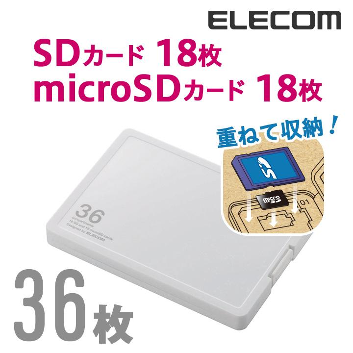 SEAL限定商品 保存しているデータの確認に便利なインデックスカード付き ELECOM エレコム SD microSDカードケース 半額 プラスチックタイプ CMC-SDCPP36WH SD18枚+microSD18枚収納