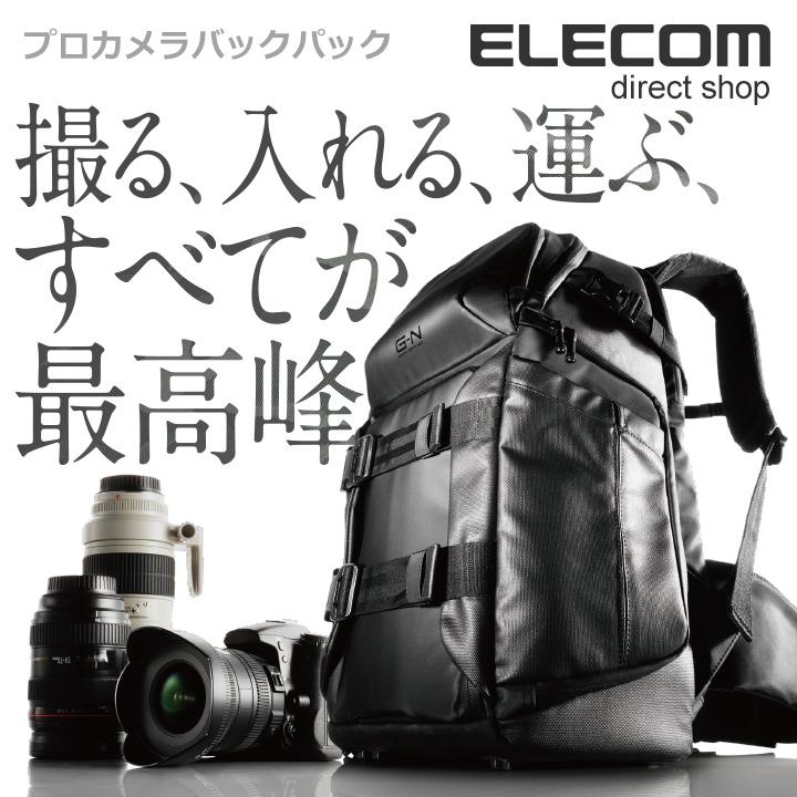 一眼レフカメラ、海外旅行は機内持ち込みがおすすめ!レンズ、三脚も入るおすすめカメラバッグは?