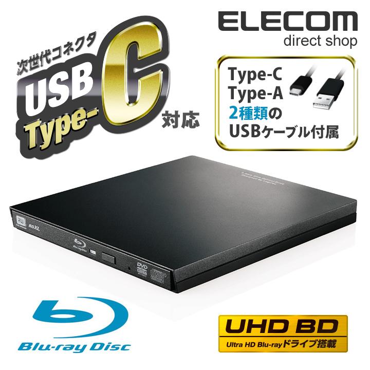 ロジテック Ultra HD Blu-ray(UHD BD)ポータブルブルーレイドライブ Type-C搭載 ACアダプタ不要 USB Type-Cケーブル/USB3.0ケーブル付属 LBD-PVA6UCVBK
