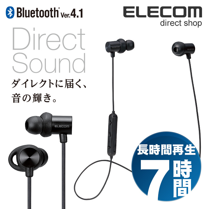 エレコム Bluetooth ワイヤレスヘッドホン イヤホン Direct Sound 通話対応 耳栓タイプ 首かけ可能マグネット付き ブラック LBT-HPC21MPBK