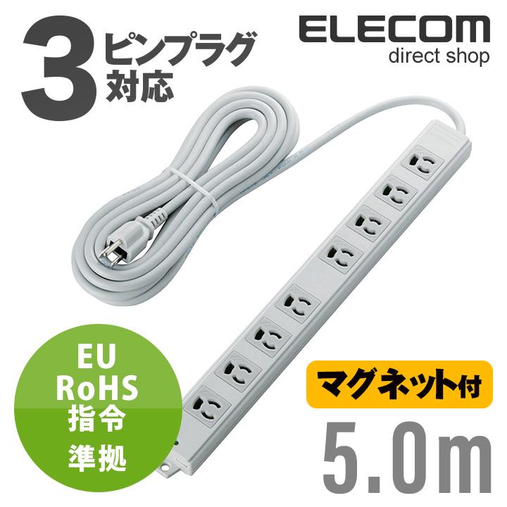 エレコム EU RoHS指令準拠 雷ガード二重構造工事用 電源タップ コンセント タップ T-WRMK3850LG/RS