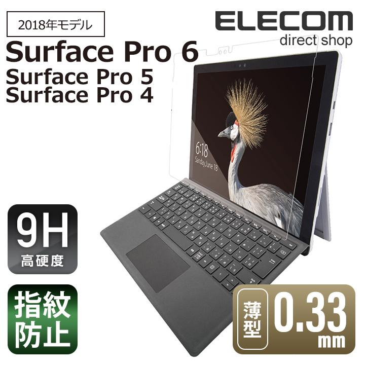 エレコム Surface Pro 6 Surface Pro 第5世代 液晶保護ガラスフィルム 高光沢 0.33mm TB-MSP5FLGGJ03