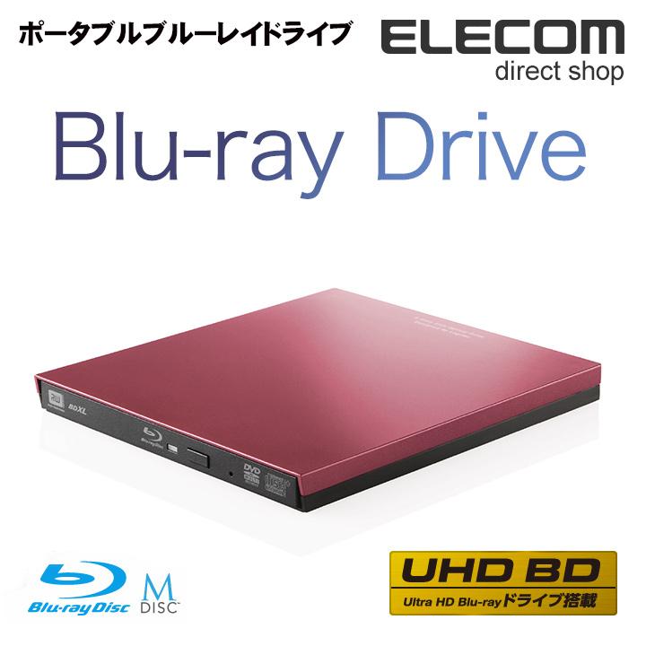 エレコム UHD BD搭載 ポータブルUltra HD Blu-ray ブルーレイドライブ レッド LBD-PVA6U3VRD
