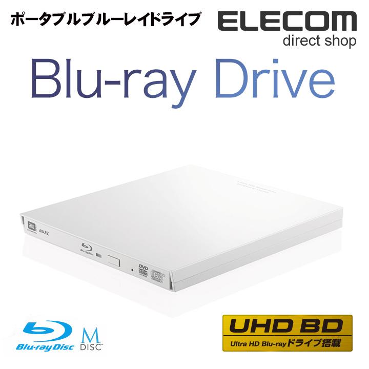 エレコム UHD BD搭載 ポータブルUltra HD Blu-ray ブルーレイドライブ ホワイト LBD-PVA6U3VWH