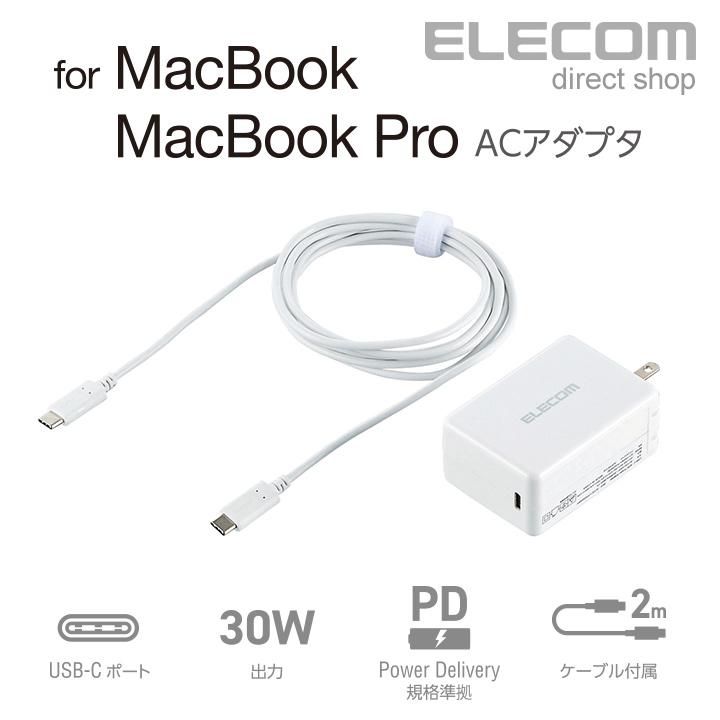 エレコム ACアダプタ USB Type-C/Power Delivery対応 パワーデリバリー 30W ホワイト ACDC-CPS200WH