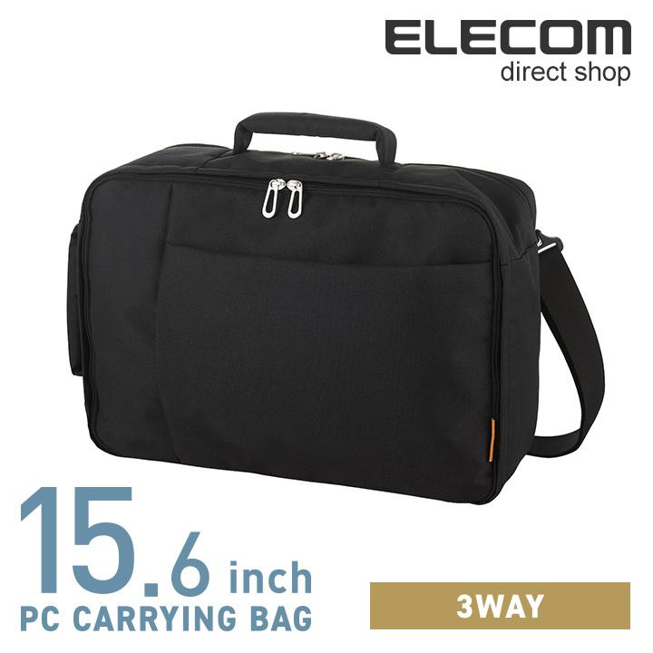 エレコム 3WAYビジネスバッグ PCバッグ 2気室 15.6インチノートPC対応 ブラック BM-SN03BK