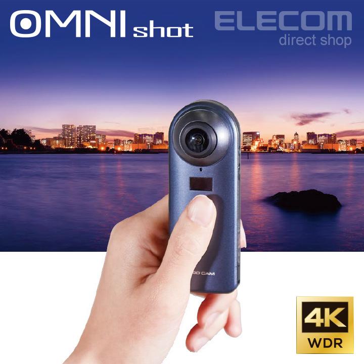エレコム 360度カメラ OMNI shot オムニショット 4K対応 VR対応 動画 静止画 生活防水 ブラック OCAM-VRW01BK