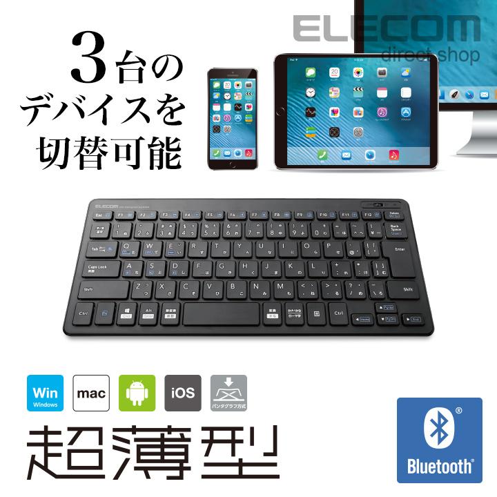 エレコム ワイヤレス ミニ キーボード 超薄型 Bluetooth ブラック TK-FBP100BK