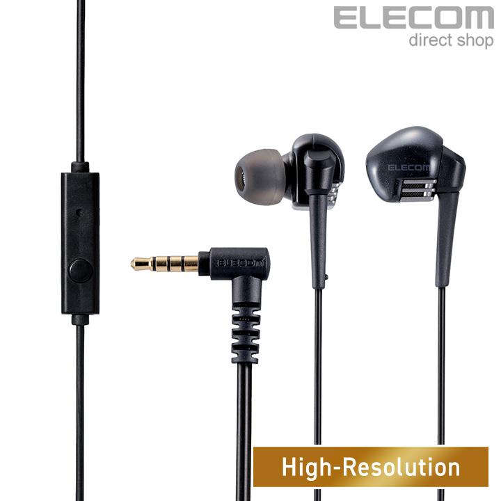 エレコム ハイレゾ音源対応 ステレオイヤホンマイク Grand Bass 重低音 通話対応 φ12mmドライバー ブラック EHP-GB2000MBK