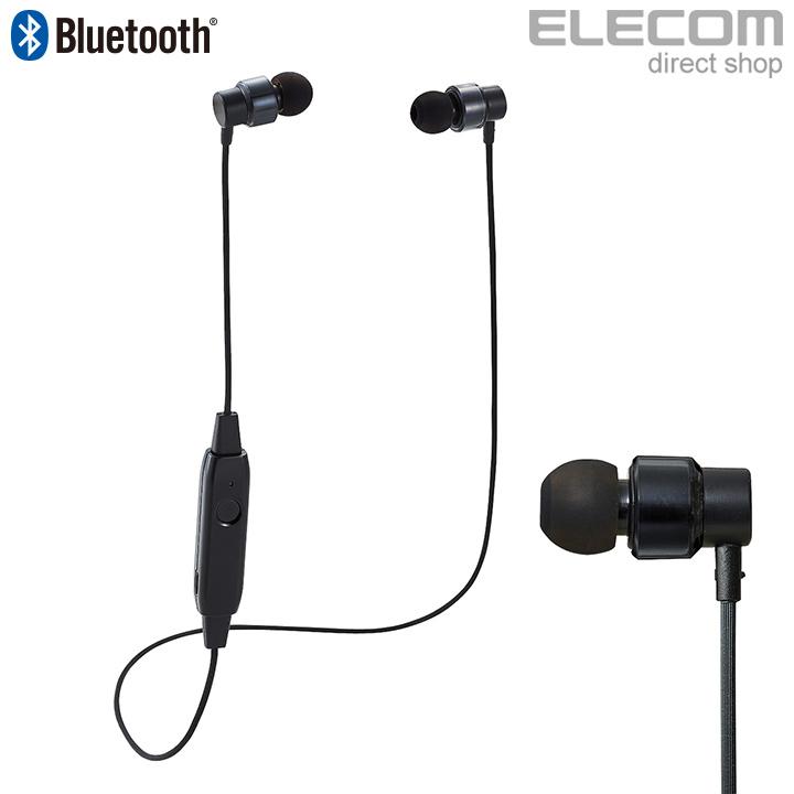 在庫処分 軽やかなクリアデザインと操作が簡単な1ボタンのシンプル設計 iPhoneで最適な音楽再生を実現する高音質コーデックAACに対応した ワイヤレスBluetoothイヤホン 海外限定 エレコム Bluetooth ワイヤレス イヤホン ブルートゥース 保障 LBT-CS100MPBK ブラック 連続再生5時間 通話対応