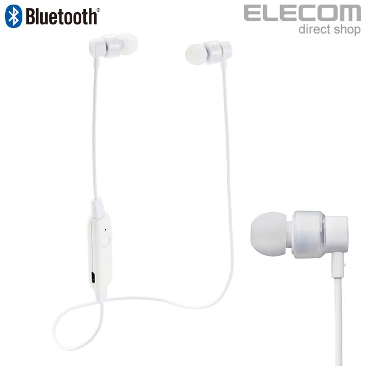 在庫処分 大幅にプライスダウン 軽やかなクリアデザインと操作が簡単な1ボタンのシンプル設計 iPhoneで最適な音楽再生を実現する高音質コーデックAACに対応した ついに入荷 ワイヤレスBluetoothイヤホン エレコム Bluetooth LBT-CS100MPWH 通話対応 ホワイト ワイヤレスイヤホン 連続再生5時間